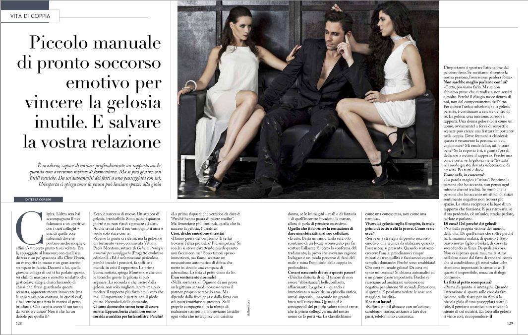 """Vitiana Paola Montana- Intervista al Settimanale """"F"""" di Cairo Editore n.5 dell'8 febbraio 2017"""